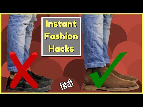 Instant Fashion Hacks every Indian Man Should Follow | College Fashion Tips | Indian Men Fashion |