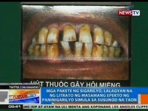 Paano alisin epektibong tiyan at flanks sa bahay para sa isang maikling panahon