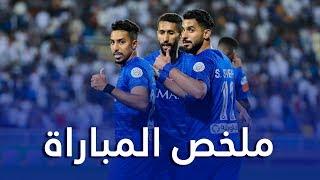 ملخص مباراة التعاون x الهلال | دوري كأس الأمير محمد بن سلمان | الجولة 20