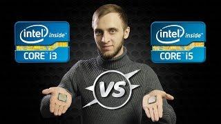 Лучший процессор 2018 для бюджетной сборки? i3 8100 против i5 6600K