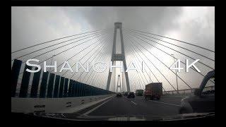 [4K] Shanghai Drive | Pudong Nan Road | Outer Ring Road | Xupu Bridge | Hongqiao, Shanghai