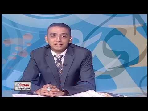 لغة عربية الصف الثالث الثانوى 2019-مراجعة ليلة الامتحان-الحلقة الخامسة عشر والأخيرة 7-6-2019