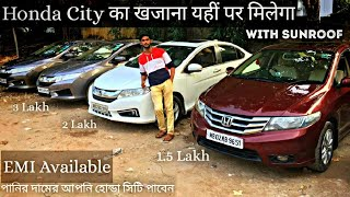 Only 1 In Kolkata Best Used HONDA CITY Car For Sale | Sedan Car Amaze,City Ivtech |Aarush Motor