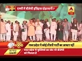 1000 days of PM Modi: What is the mood of Madhya Pradesh for 2019?