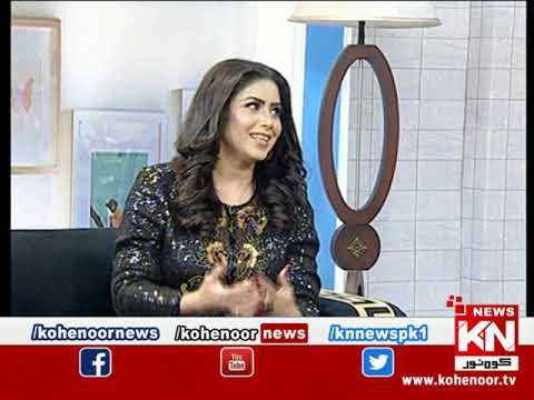 Good Morning With Dr Ejaz Waris 19 November 2020 | Kohenoor News Pakistan
