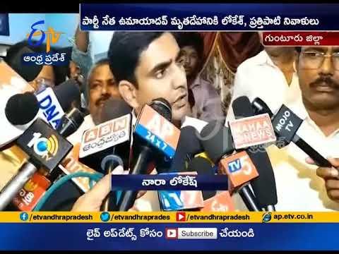 Nara Lokesh Slams CM Jagan   YCP Activities Attack TDP
