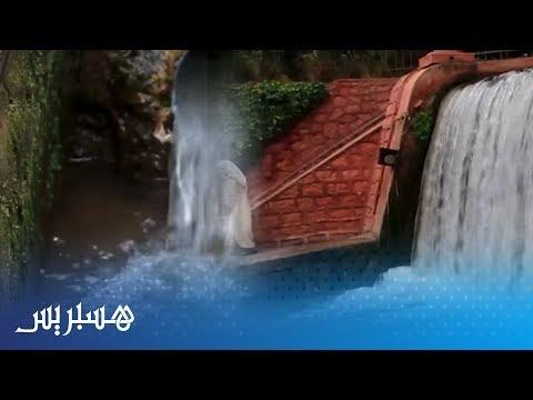 العرب اليوم - شاهد: أصل تسمية عين أسردون في بني ملال