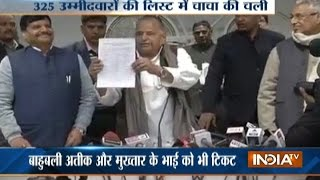 Mulayam Singh Releases First List Of Candidates For UP Assembly Election 2017