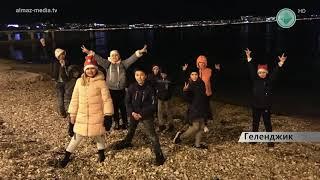 Новогодний подарок на Черном море