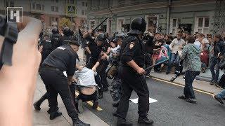 Задержания в Москве на митинге против пенсионной реформы