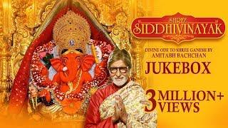Shree Siddhivinayak | Amitabh Bachchan | Devotional | Jukebox | Times Music