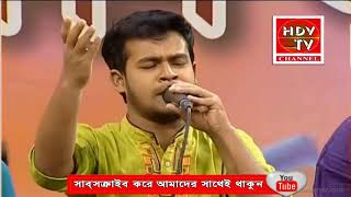 bangladeshi song tumi amar ami tomar - 免费在线视频最佳电影