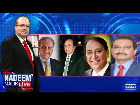 Kulsoom Nawaz Ka Iqama | Nadeem Malik Live | SAMAA TV | 15 Aug 2017
