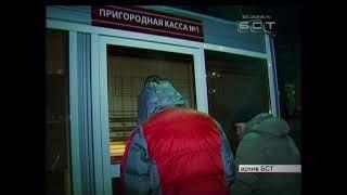 Электронные проездные для электричек появятся в Иркутской области