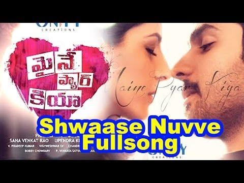Shwaase Nuvve
