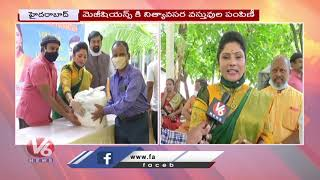 Essential Needs Distributes To Magicians | V6 News