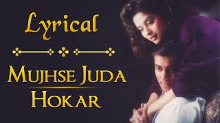 Mujhse Juda Hokar Full Song With Lyrics | Hum Aapke Hain
