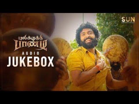 Pulikkuthi Pandi - Official Audio Jukebox