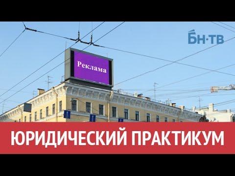 Реклама на фасадах: как разбогатеть жильцам