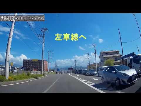 伊豆縦貫道からのルート案内