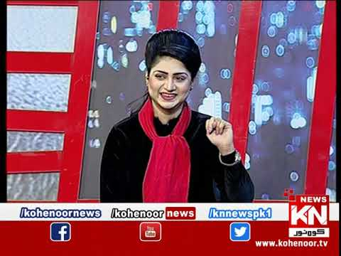 Kohenoor@9 07 January 2020 | Kohenoor News Pakistan