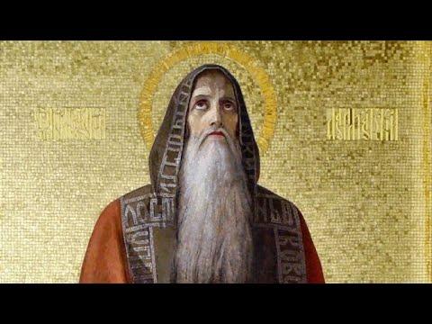 Церковный календарь 12 июня 2019. Преподобный Исаакий Далматский (383)