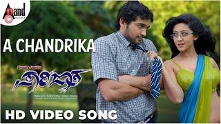 Parijatha - A Chandrika - YouTube