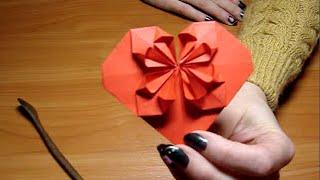 Сердце из бумаги