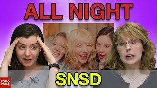 "Girls' Generation ""All Night (Clean Ver.)"" • Fomo Daily Reacts"