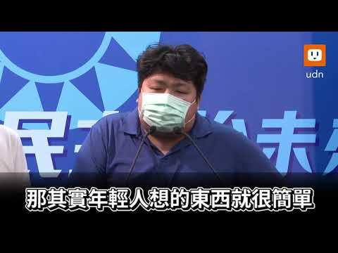 統神在國民黨黨部 宣布新計劃