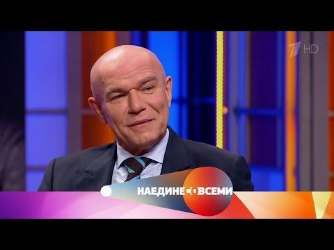 Наедине со всеми - Гость Сергей Мазаев.  Выпуск от14.12.2016