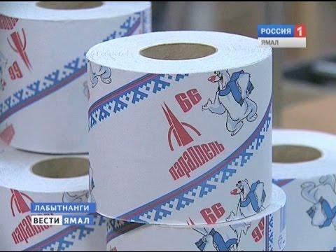 На Ямале женщина наладила производство салфеток и туалетной бумаги