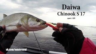 Блесна daiwa chinook s 07
