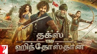 Thugs Of Hindostan   Releasing 8th November 2018 in Tamil   Amitabh Bachchan   Aamir Khan