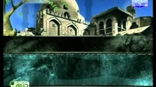 Le coran traduit en français parte 23 عبد الباسط عبد الصمد الجزء