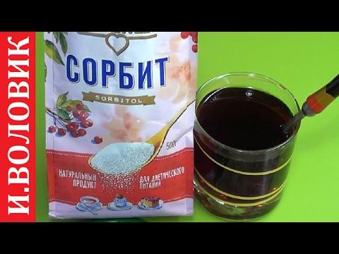 Лечение печени содой по огулову
