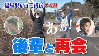 #48「ブンケン歩いてゴミ拾いの旅」浜街道再び6