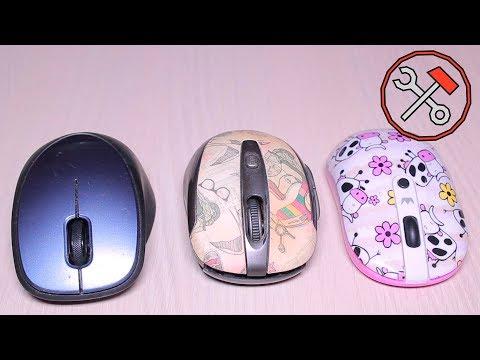 Ремонт компьютерной мышки: 3 мыши - 3 проблемы