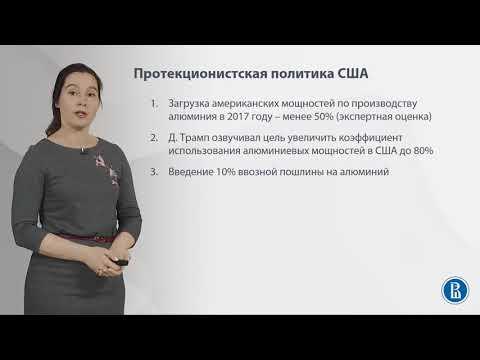 32  Экономические санкции