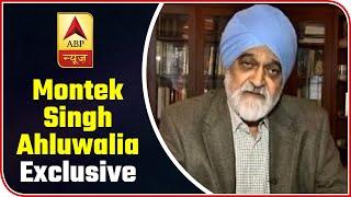 Exclusive: Montek Singh On Why Manmohan Mulled Exit After Rahul Jab | ABP News