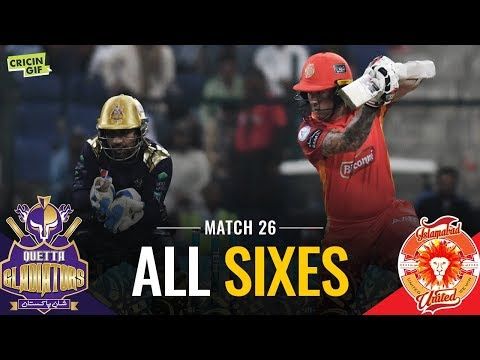 Match 26: Quetta Gladiators vs Islamabad United | PEL ALL SIXES