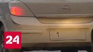 """Грязный бизнес: почему водители """"забывают"""" помыть номера"""
