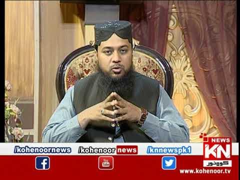 Istakhara 03 March 2021 | Kohenoor News Pakistan
