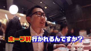 【徹底リポート】謎のパーティー「ラーメン婚活」の実態に迫る! - YouTube