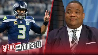 Whitlock: Russell Wilson would be foolish to sign extension this summer | NFL | SPEAK FOR YOURSELF