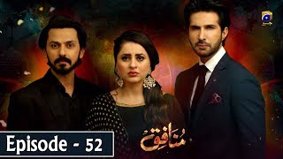 Munafiq - Episode 52 - 3rd April 2020 - HAR PAL GEO  Ujala belongs to a middle class family. When her father and brother who work for the rich business woman and politician Mrs. Sabiha meet with an unfortunate deadly factory accident, she pressurizes Ujala's mother to compromise. As a result, despite her own reservations, Ujala agrees to marry Mrs. Sabiha's son for the greater benefit of her struggling poor family.  Ujala's new life in the unfamiliar surroundings of her new rich household go from bad to worse when her new husband rejects her. Will Ujala survive the constant onslaught of challenges? Will she ever be accepted and welcomed as a member of the new household? Or will she surrender to the manipulative plans of her in-laws?  Cast:  Fatima Effendi Bilal Qureshi Adeel Chaudary Maryam Nafees Marina Khan Sajida Saeed Sabiha Hashmi Mehmood Akhtar Talal Hira Ahmed Seema Khan  Owais Shaikh  Written By: Hina Huma Nafees Directed By: Saleem Ghanchi Produced By: Abdullah Kadwani & Asad Qureshi Production House: 7th Sky Entertainment  #FatimaEffendi #BilalQureshi #MunafiqEp52