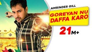Goreyan Nu Daffa Karo Full Song | Amrinder Gill | Releasing