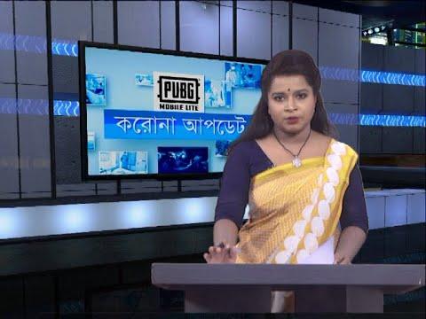 05 PM Corona Bulletin || করোনা বুলেটিন || 11 July 2020 || ETV News