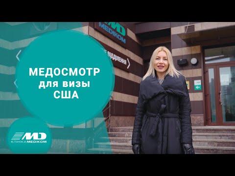 Уролог видео