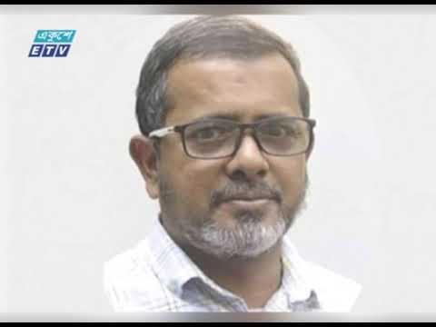 ভোরের কাগজের সাংবাদিক হিলালী ওয়াদুদ আর নেই | ETV News